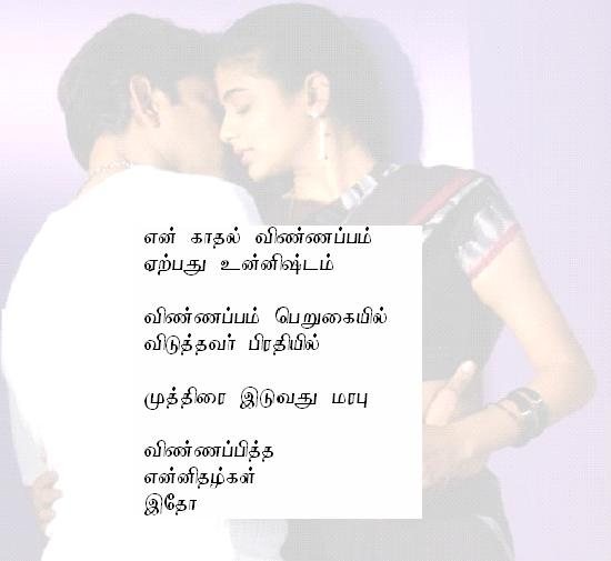 birthday wishes quotes in tamil. girlfriend funny irthday quotes for mom. irthday wishes for friends in