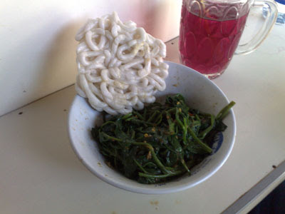 Rujak Kangkung Dadakan - Makanan Khas Cibingbin