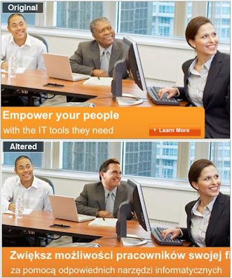 Microsoft People Empowerment