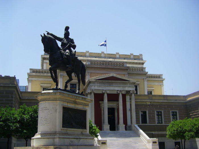 Aθηνα [ 5 ] Αγαλμα Θ. Κολοκοτρωνη [ Παλαια Βουλη ]
