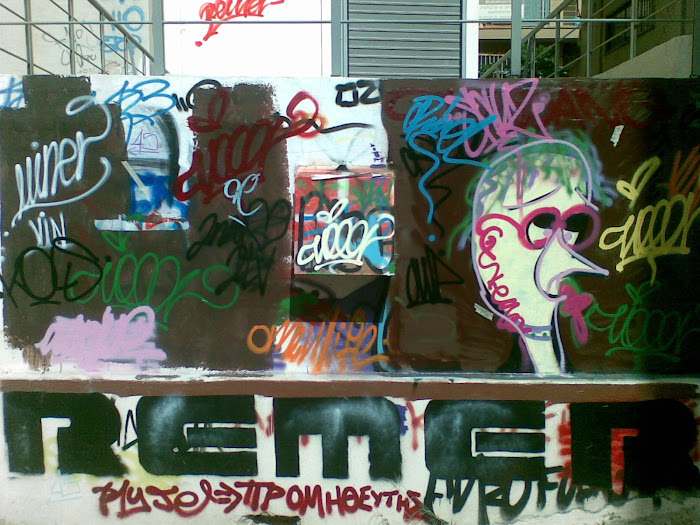 SAY TRUTH , STOP COMMERCIALS  IDEOLOGIES  [  Grafiti , Αγρινιο , σειρα ]