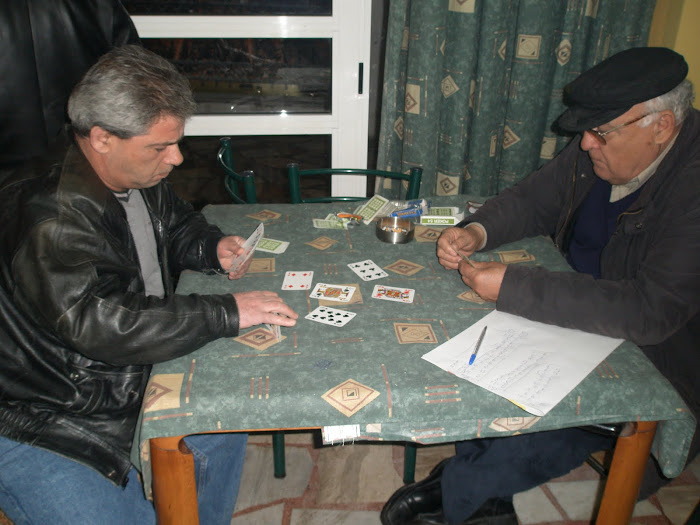 Aνθρωποι [ παιζοντας χαρτια ] Μαχαιρα Ακαρνανιας