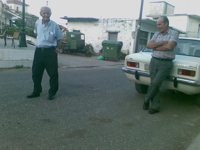 Ανθρωποι [ στην Αγορα ] Μαχαιρα Ακαρνανιας