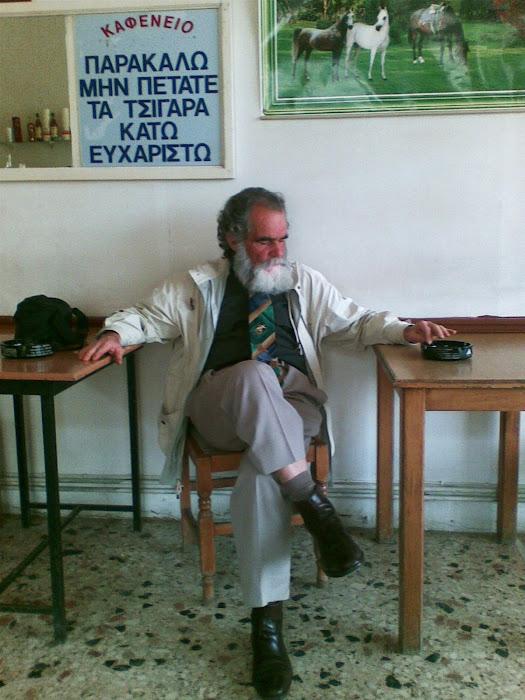 Ανθρωποι [στο καφενειο ] Μαχαιρα Ακαρνανιας