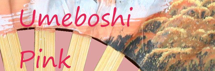 Umeboshi Pink