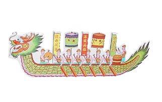 Fiesta del Bote del Dragòn