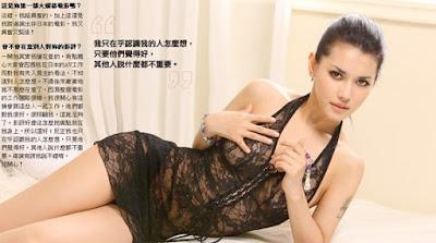 Maria Ozawa on FHM Taiwan – Photo and Video Shoot