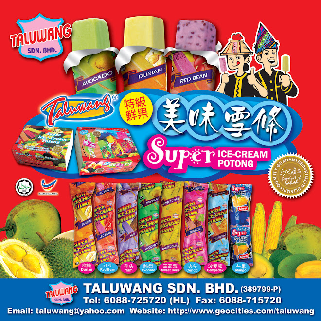 Taluwang Super Ice Cream Potong (Taluwang 冰棒)