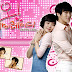 Oh My Lady (TV8)