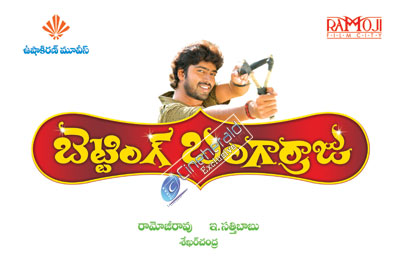 Betting Bangarraju Telugu Mp3 Songs Free  Download -2010