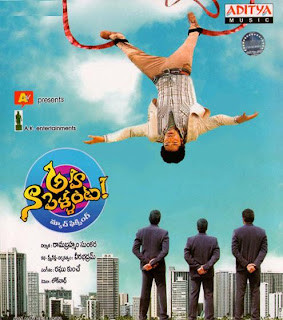 Aha Naa Pellanta Telugu Mp3 Songs Free  Download -2011