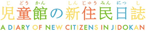 New citizens diary
