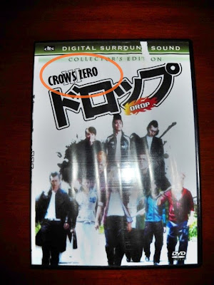 "Crows Zero 3"" Drop Movie Review"