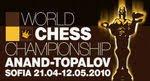 Le logo officiel du championnat du monde d'échecs 2010