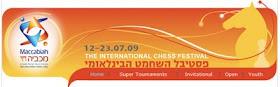 Le logo officiel du festival