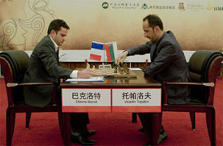 Echecs à Nanjing : Etienne Bacrot 1/2 Veselin Topalov © ChessBase