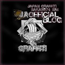 ✿✿セカンドライフ内Japan Graffiti堺SIM公式ブログ✿✿