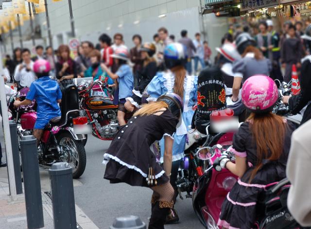 Bosozoku Japanese Biker Gangs Documentary Return Of The Cafe Racers