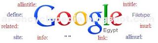 أوامر بحث جوجل