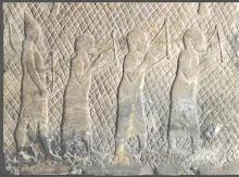 Prisioneiros harpistas ( 704-681 A.C.)