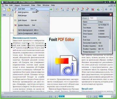 license key foxit pdf editor