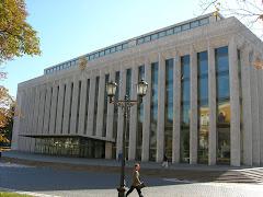 Le palais des Congrès - Moscou