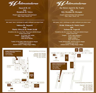 This is i design wedding card for my friend from Johor