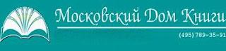 Moskovskij Dom Knigi logo