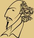 Shakespeare and Company logo
