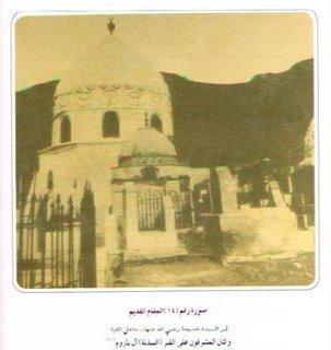 Makam Siti Khadijah al-Kubra