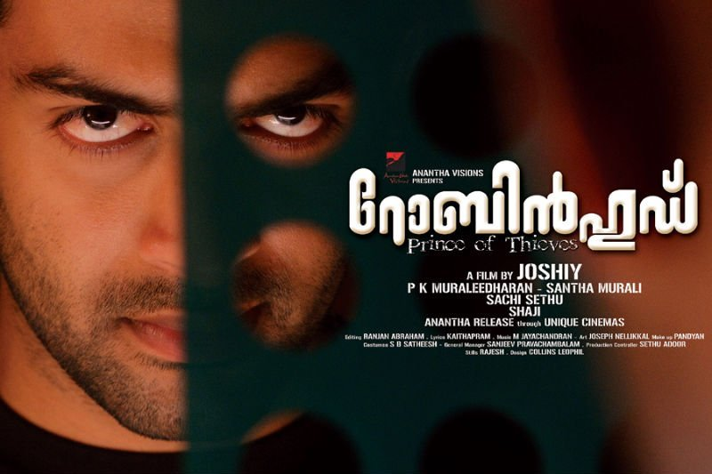 Robinhood watch Prithviraj Malayalam Movie Online