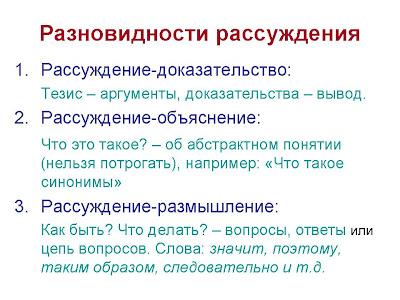 сочинение про владимира дубровского и машу троекурову короткое