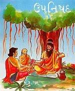 Chandogya upanishads pdf