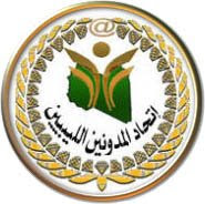 ترانيم عضو اتحاد المدونين الليبيين