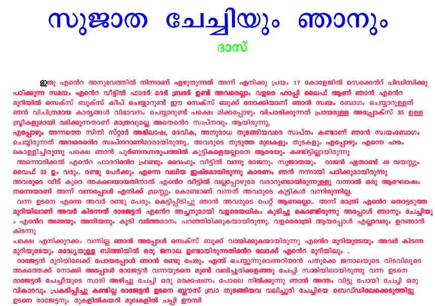 malayalamsexstories