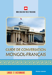 """Guide De Conversation Mongol-Francais""  .-, ., ., 2009"