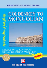 """GOLDENKEY TO MONGOLIAN"" Textbook for foreigners by Kh.Delgermaa, A.Munhtsetseg"