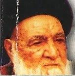 Syaikh Abul Hasan Asy-Syadzili 593 H – 656 H