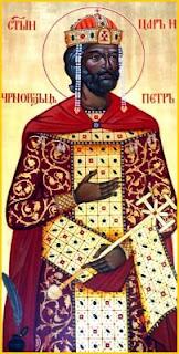 St+Peter+the+King+of+Bulgaria Всемирното Православие - Статии-България-новинарски-блок