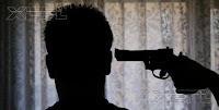 Hombre celoso mata su pareja y luego se suicida