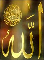 [Allah2.png]