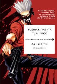 Akumetsu fumetto Mondadori copertina