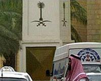 Legge Saudita immagine