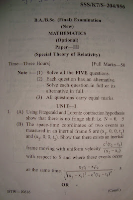Nagpur University: B.A/B.Sc. ( Final )Exam Paper Mathematics paper-3