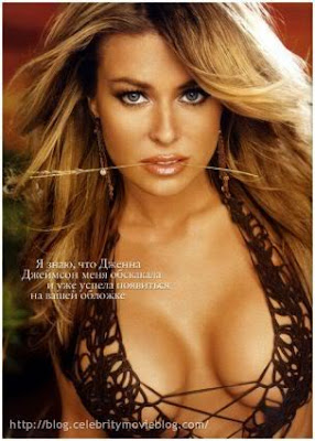 Carmen Electra To Rev Up Australian Grand Prix