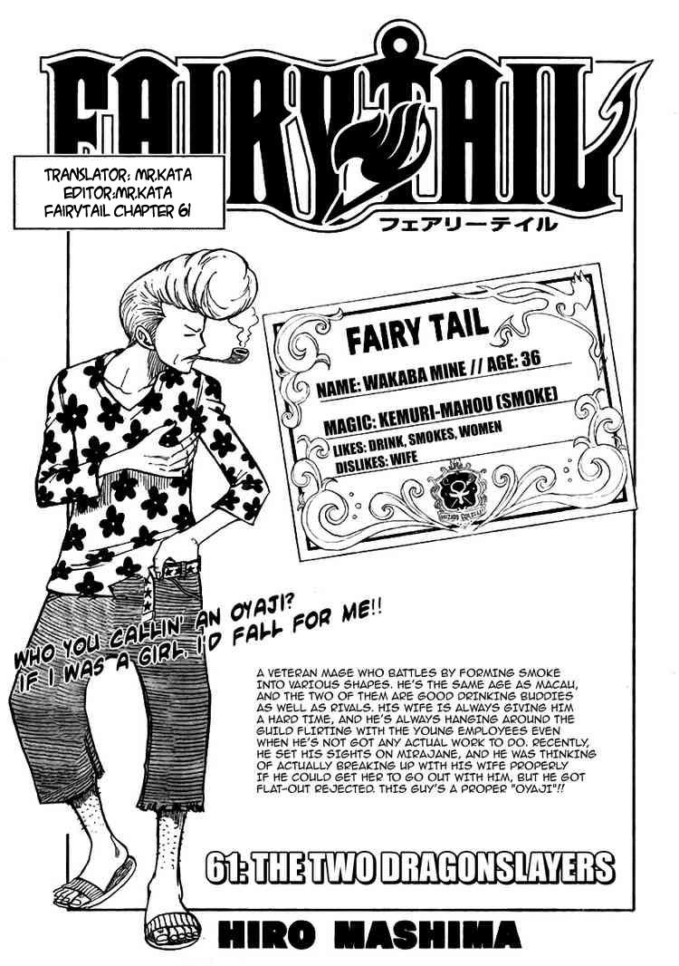 Fairy Tail chap 61 page 2 - IZTruyenTranh.com