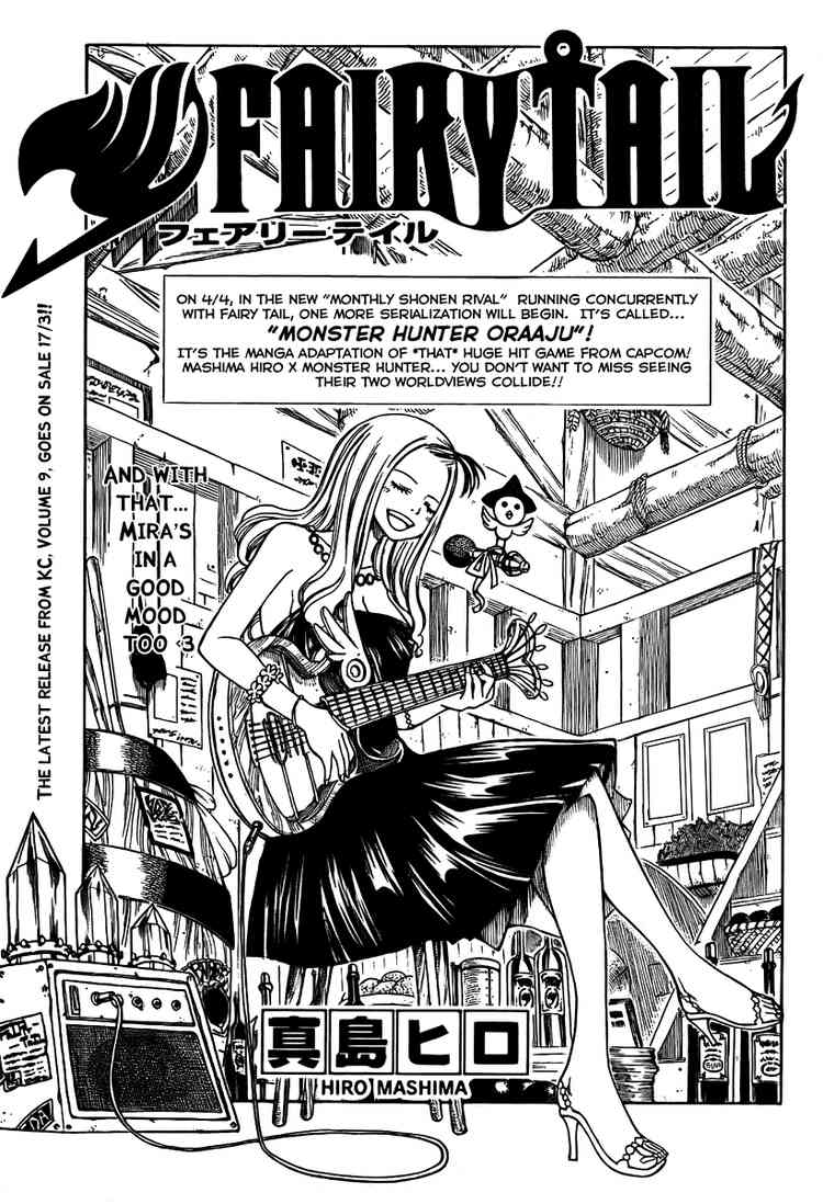 Fairy Tail chap 74 page 1 - IZTruyenTranh.com