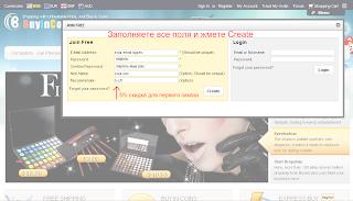 buyincoins.com купон