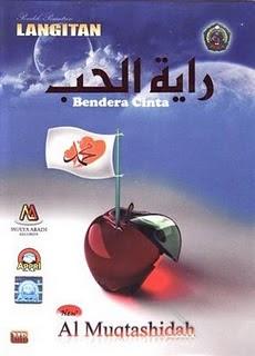 http://4.bp.blogspot.com/_hjk3BRBTsLk/S19Y8Fnqf7I/AAAAAAAAAEA/NabwRig2fY0/s320/Al+Muqtashidah.jpg
