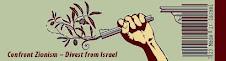 judios contra el sionismo
